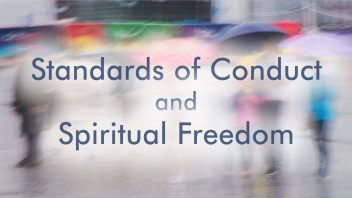 TE 343 Standards of Conduct