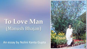 To Love Man f