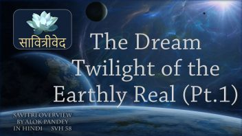 SVH 58 The Dream Twilight of the Earthly Real B10C4a