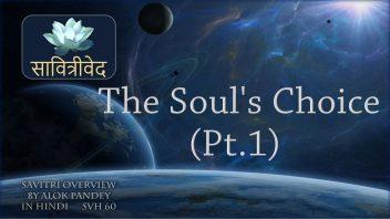 SVH 60 The Soul's Choice B11 C1a