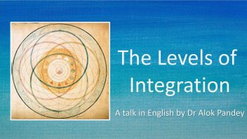 TE 345 The Levels of Integration