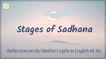 RE 116 Stages of Sadhana