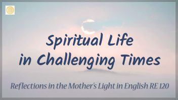 RE 120 Spiritual Life in Challenging Times