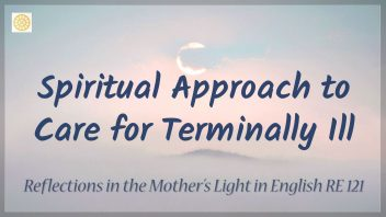 RE 121 Spiritual Approach to Care for Terminally Ill