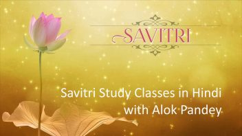 Savitri classes in Hindi Cover 1920 1080