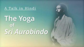TH 291 The Yoga of Sri Aurobindo