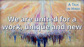 TH 298 We are United - for a Work, Unique and New YT